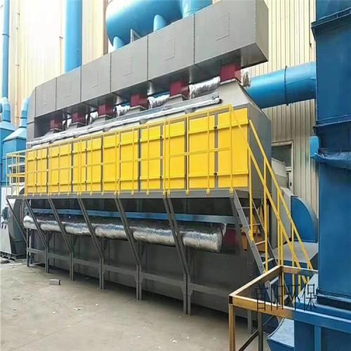 VOCS废气处理设备有机废气催化燃烧设备燃烧法