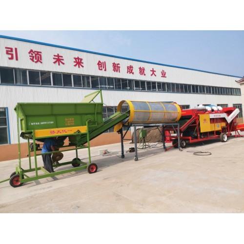 自动上料分草设备厂家  上料机可接除膜机