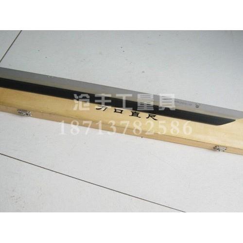 广东镁铝合金平尺企业|沧丰工量具加工订制钢制刀口尺