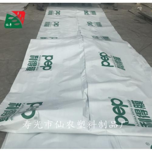 厂家供应大棚膜 精品水晶12丝PO膜 高透光 高保温