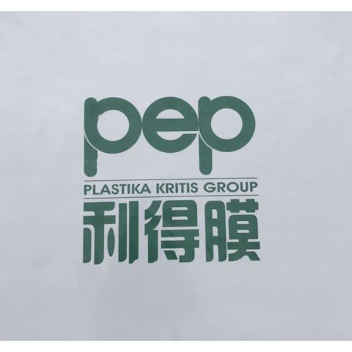 农用大棚塑料薄膜 水晶PO膜定制大棚膜包邮