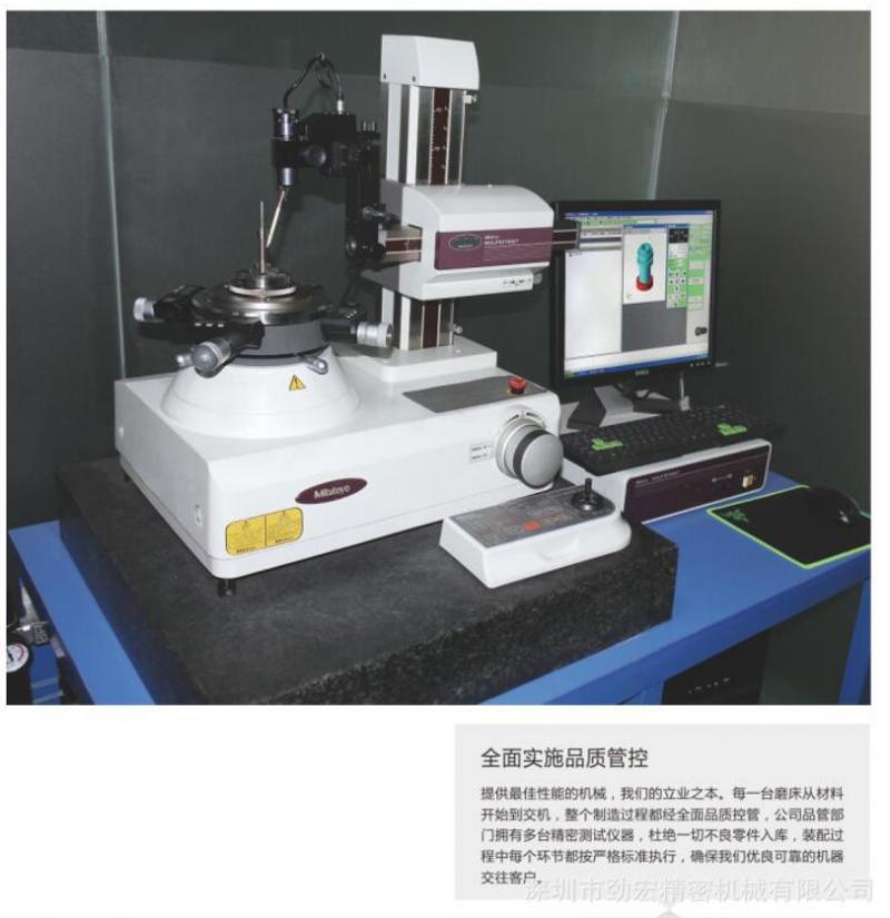 广州提供数控磨床维修 小型磨床维修 进口无心磨床维修
