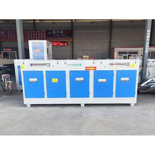 新疆等离子净化器生产厂家/标盛环保设备值得信赖