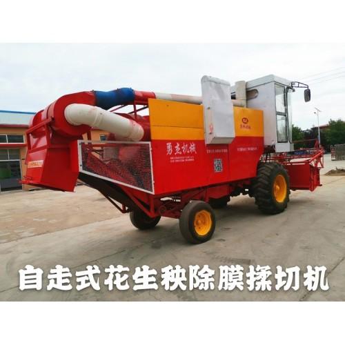 大型自走式花生秧除膜粉碎机 秸秆粉碎机厂家