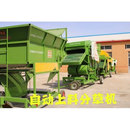 分草设备厂家  上料机可接除膜机分草机