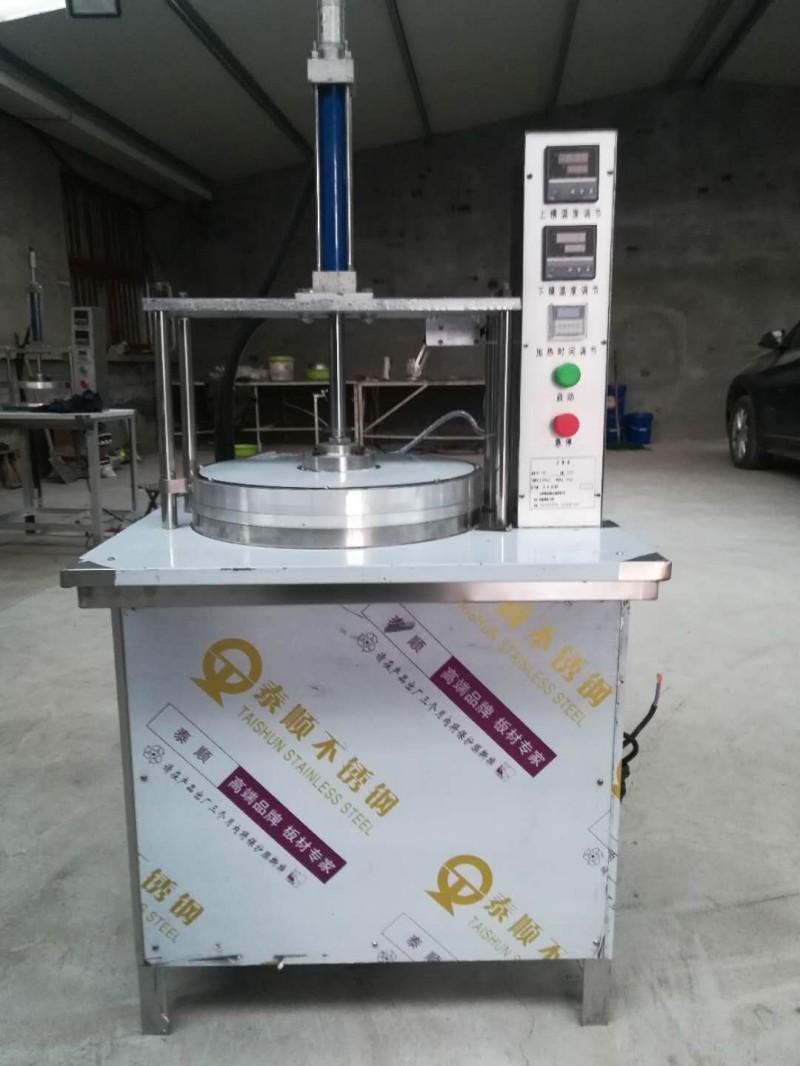 商用数控全熟液压烙饼机  家用双面烙饼机