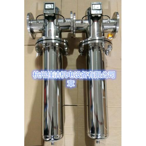 不锈钢除菌过滤器KPF-30 氮气除菌过滤器KPF-30