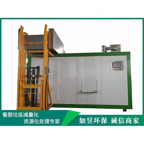 安徽芜湖厨余垃圾处理装置企业_如昱环保科技供应餐厨垃圾处理