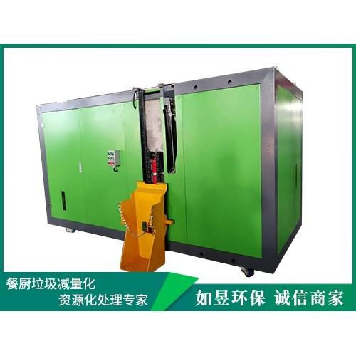 安徽芜湖餐饮垃圾处理机厂家~河北如昱环保供应餐厨垃圾处理机