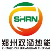 郑州双涵热能设备有限公司
