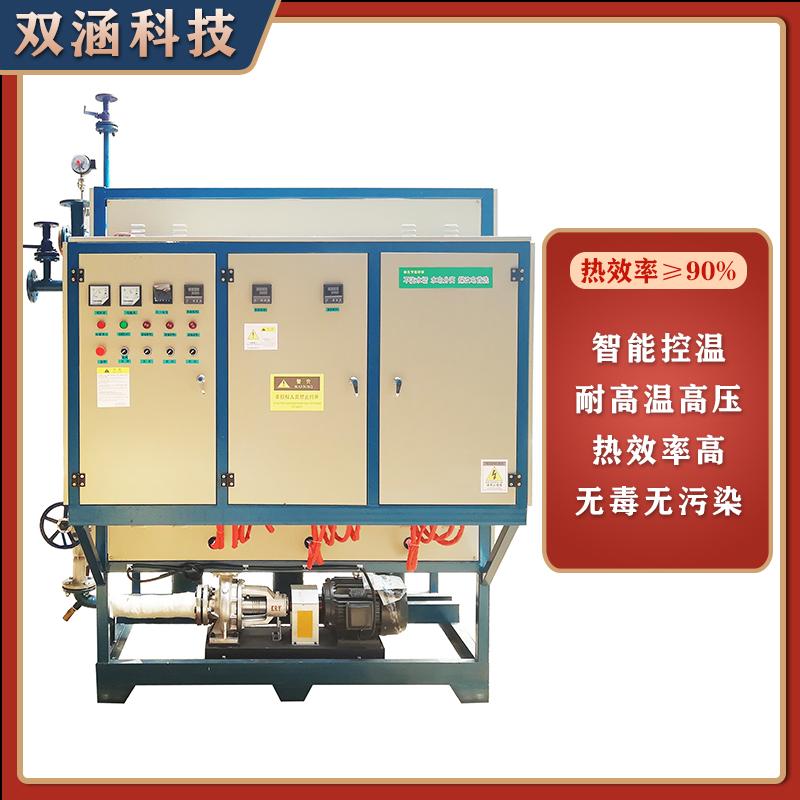 模温机导热油锅炉电导热油炉加热式电锅炉电加热导热油炉滚筒加热