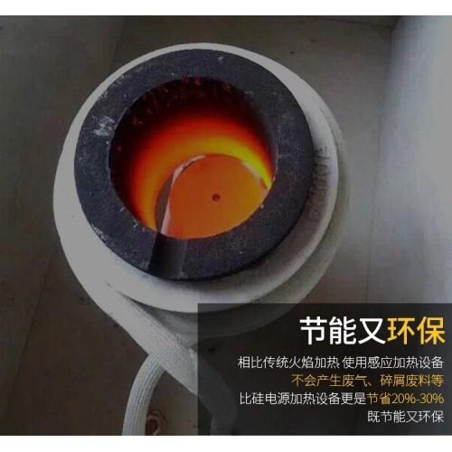 超音频感应加热电源金属淬火退火熔炼焊接热配合移动电磁加热