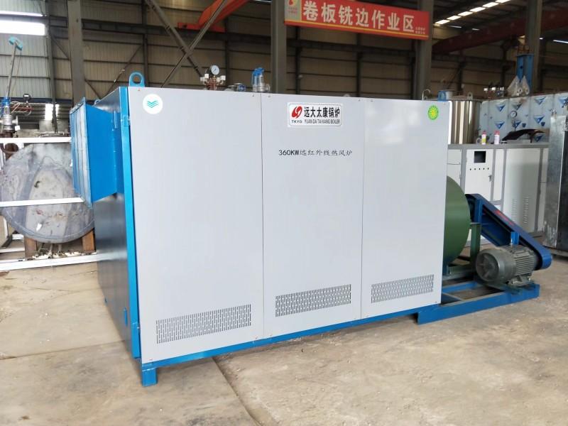 电磁蒸汽发生器全自动电磁加热蒸汽发生器蒸汽发生器
