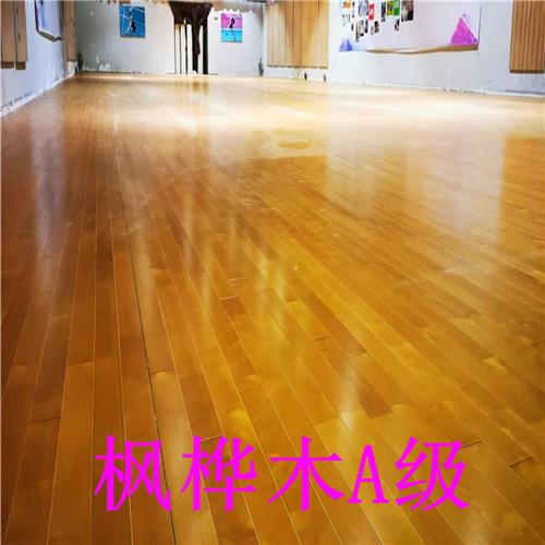 定制体育木地板-运动地板-舞台地板-篮球馆地板-包工包料