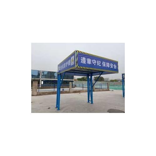 安徽小型钢筋防护棚报价「井刘光明」优良设计