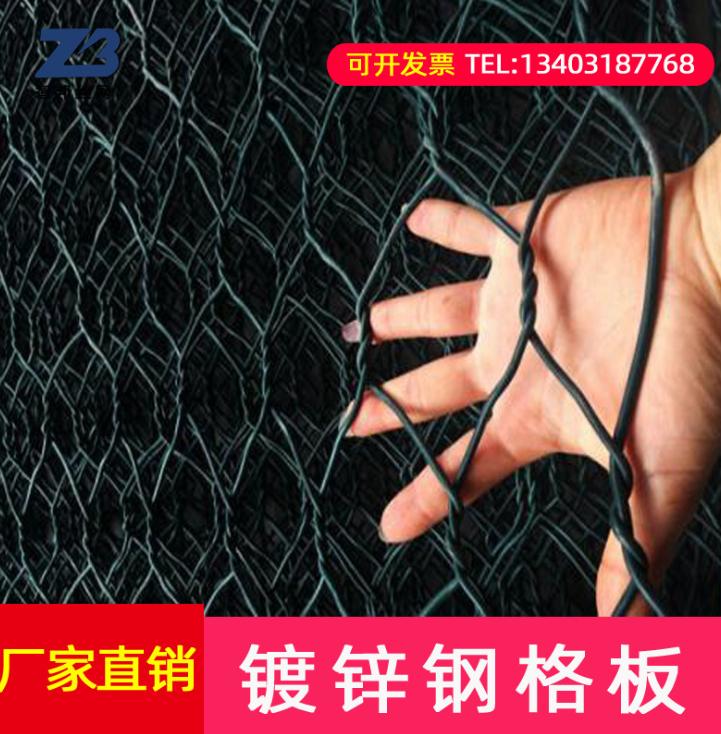 智邦批发养殖防护网,铁丝网圏山圈地防护栏网,建筑钢跳板平台
