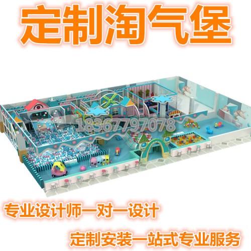 新款淘气堡儿童乐园设备厂家定制加工出口招商引流 淘气堡厂家