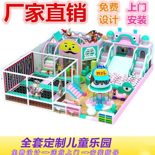 新型淘气堡儿童乐园设备厂家直销加工出口 淘气堡厂家