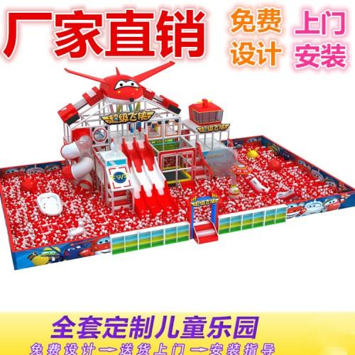 新型淘气堡儿童乐园游乐设施超级飞侠造型厂家定制加工出口俄罗斯