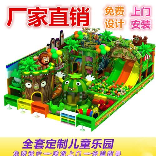 新型森林系列淘气堡儿童乐园设备厂家直销加工出口俄罗斯