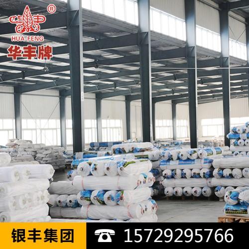厂家供应全新塑料PE膜适用粮食储存家居覆盖防雨防尘塑料薄膜