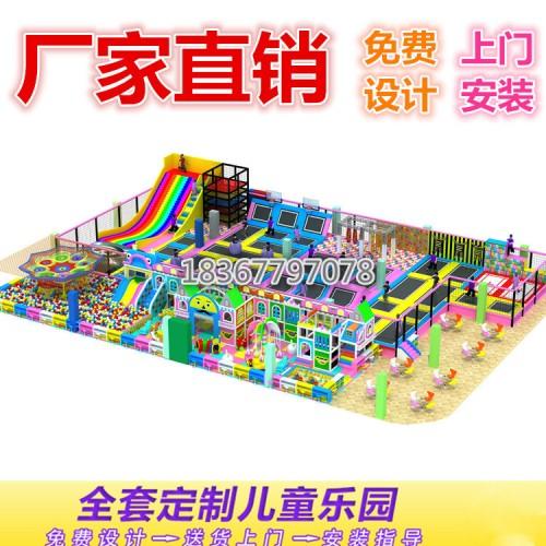 网红蹦床公园儿童蹦蹦床游乐设备温州厂家直销房地产招商引流