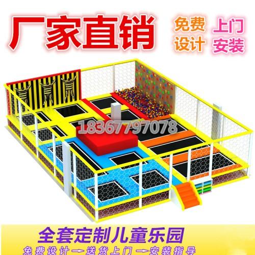 网红蹦床公园儿童蹦床乐园游乐设备厂家直销加工出口地产招商引流
