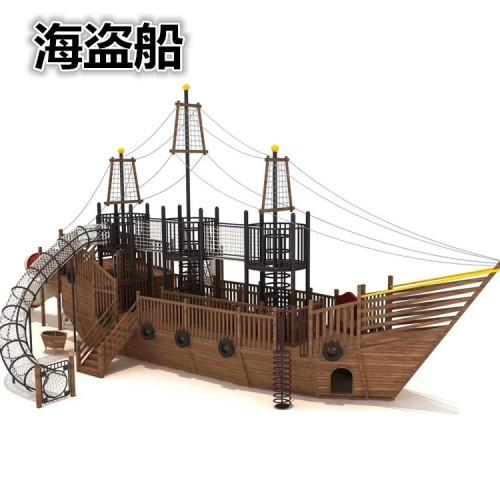 户外非标黄花梨木质海盗船小博士滑梯外贸加工出口,地产招商引流