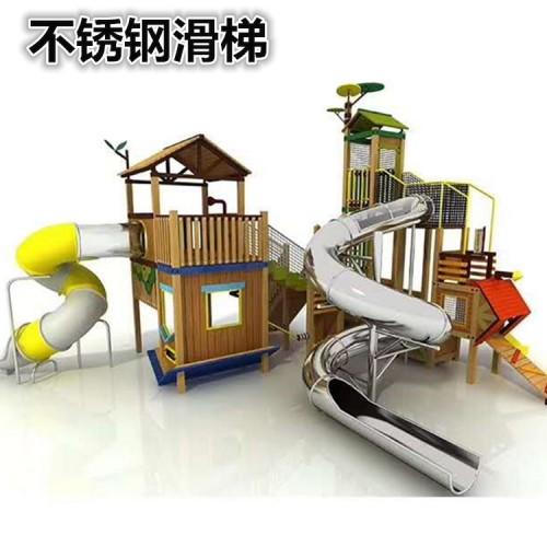 户外非标304不锈钢滑梯户外儿童攀爬娱乐设备温州厂家定制