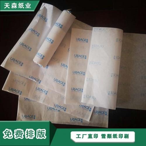 批发化妆品包装 厂家17g拷贝纸印刷logo 质优价廉