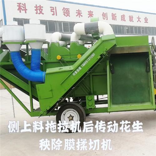 侧上料花生秧除膜揉丝机 花生秧除膜机厂家  拖拉机除膜机
