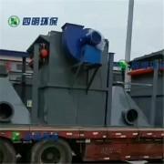 河北四明环保设备有限公司