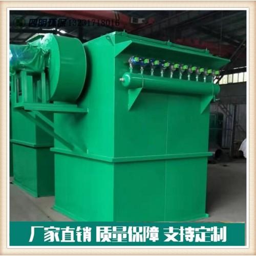 DMC-36脉冲布袋除尘器四明环保