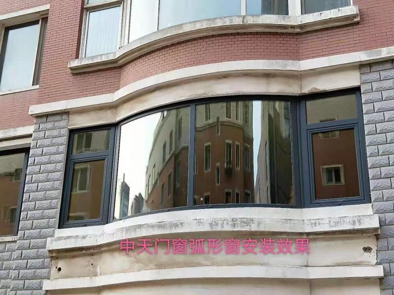 沈阳门窗冠芳园异形圆弧型系统断桥铝窗沈阳中天门窗