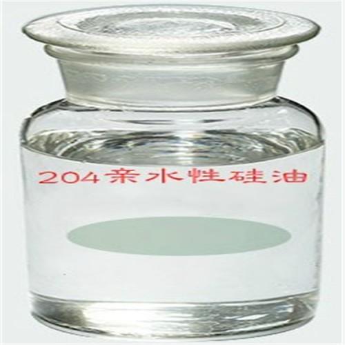204亲水性硅油CGF亲水硅油
