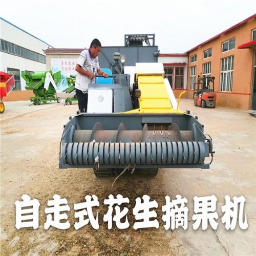 大型自动干湿花生摘果机 自走式花生摘果机