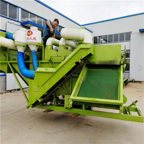 大型侧上料除膜机定制 花生秧除膜机 拖拉机带揉切机