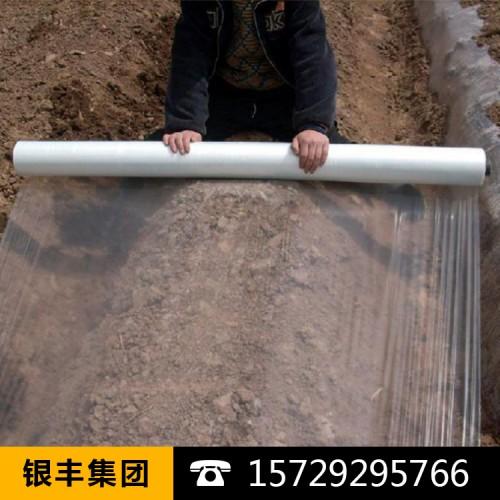厂家供应农用薄膜白色透明薄膜黑色地膜中膜加厚膜无滴塑料膜