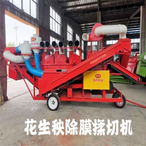 大型揉丝机厂家 花生秧除膜粉碎机