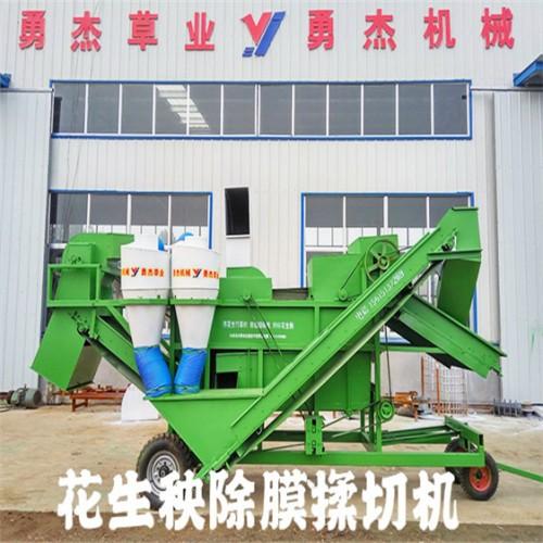 花生秧除膜粉碎机 秸秆饲料揉丝机 大型粉碎机厂家