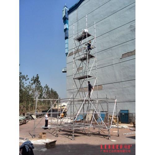 20m工作铝架 快装铝合金盘扣脚手架 安全稳固 酒店工程维修