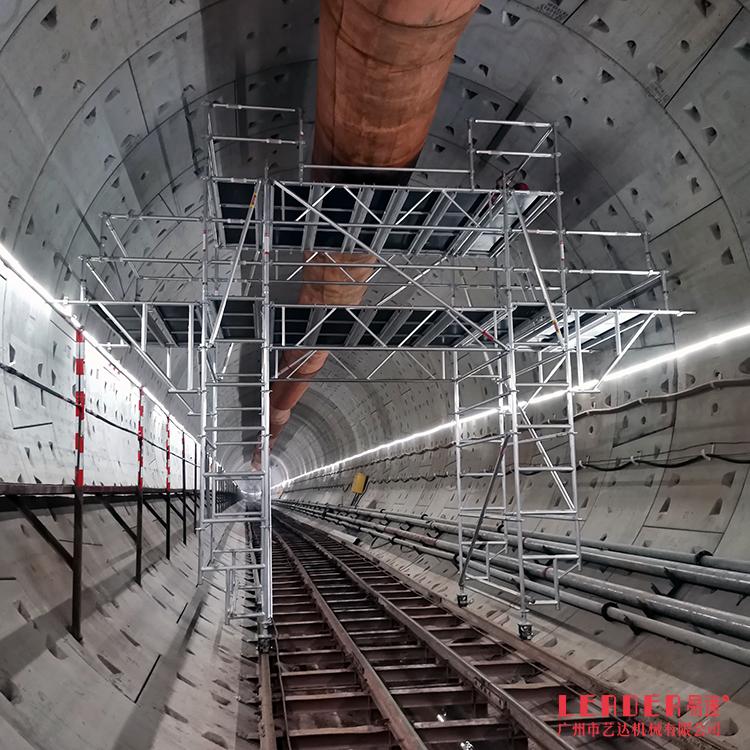 隧道桥洞工作架 铝合金隧道架 搭建快易移动 可定制