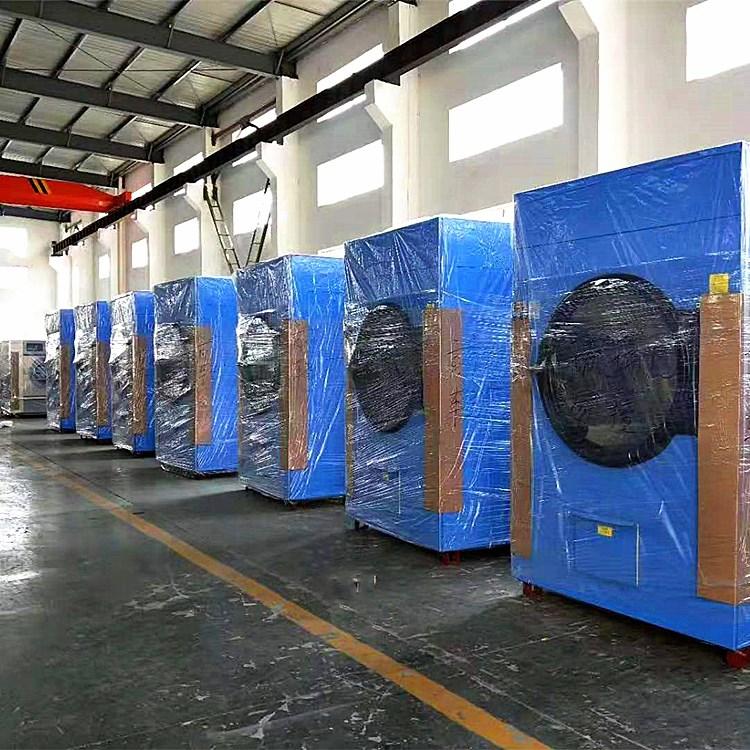 福利养老院大型洗衣机烘干机设备的介绍
