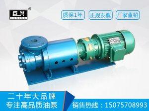 内蒙古@高粘度齿轮泵哪里买「巨兴工业泵」齿轮油泵@一手货源