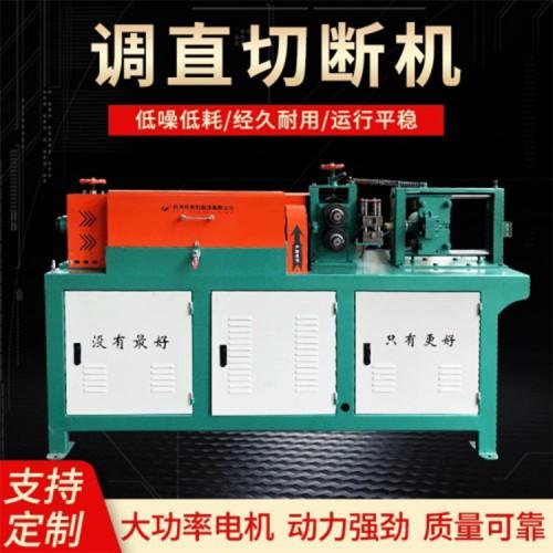 调直机就找杭州拉丝机制造厂  调直机专业生产厂家