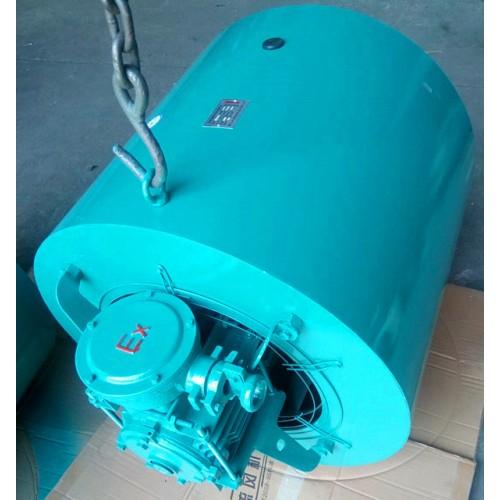 GBL400防爆风机离心式防爆电机通风机变频风机电机强冷风机