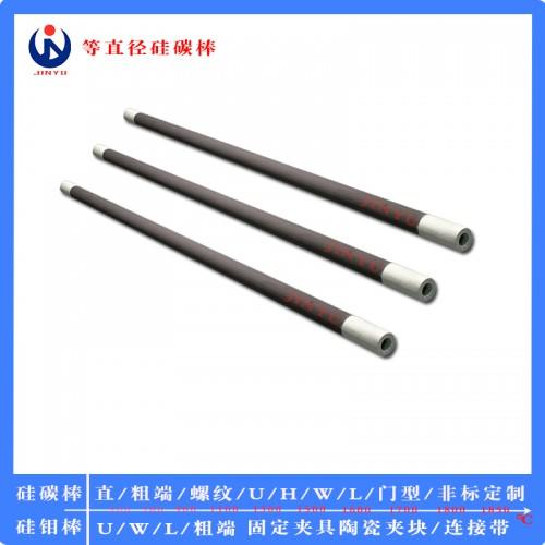 直型硅碳棒电炉加热棒16mm碳化硅管20mmSIC金钰厂家