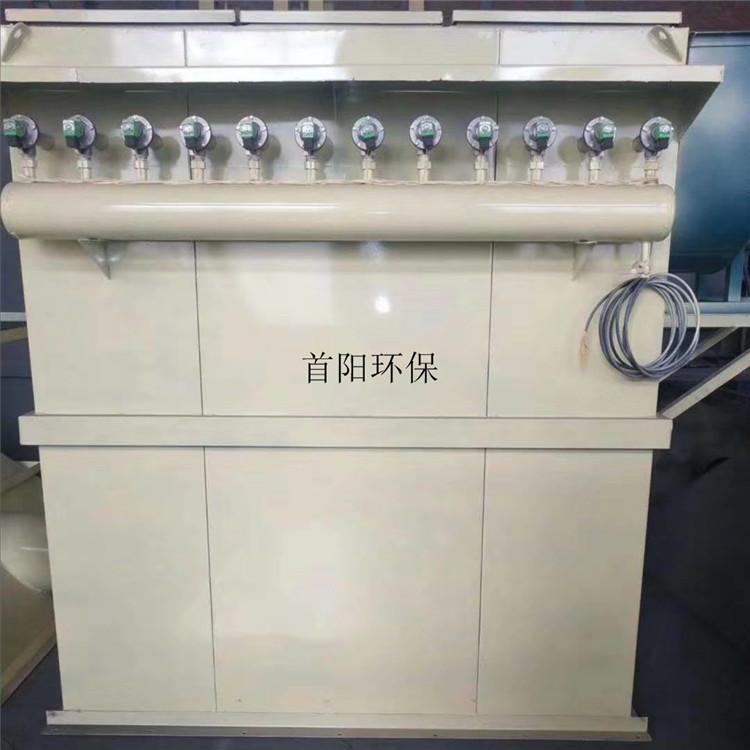 合金材料陶瓷旋风除尘器脱硫脱销设备选型