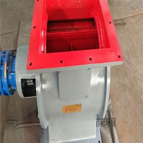 YXD新式重型星型卸料器连接盘电机减速机可拆卸
