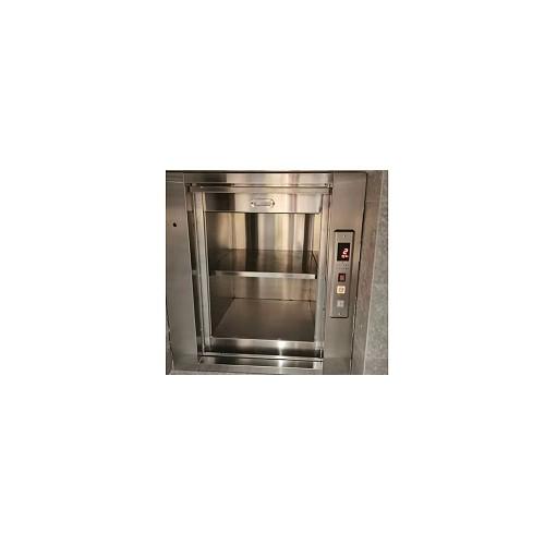 天津食梯-北京众力富特电梯公司接受订制